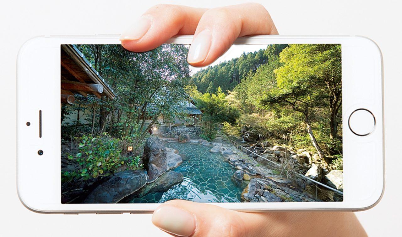 お湯と温泉湯豆腐で美肌を手に入れる。 嬉野温泉 椎葉山荘(佐賀)