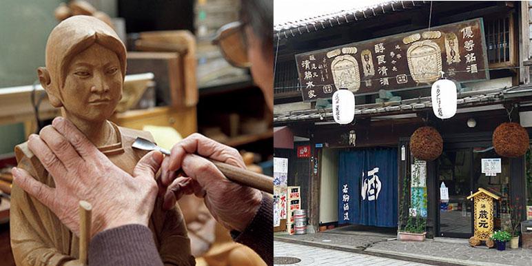 3日目《井波 古きよき、富山の街》
