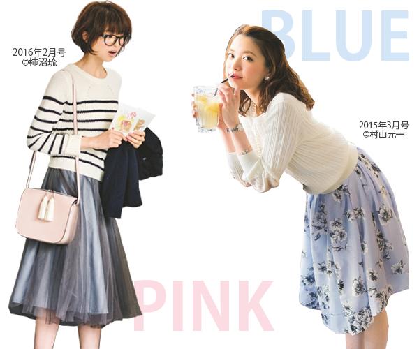 差し色はピンクかブルーが大正解! |ワードローブの差し色4つの正解アイテム [with]