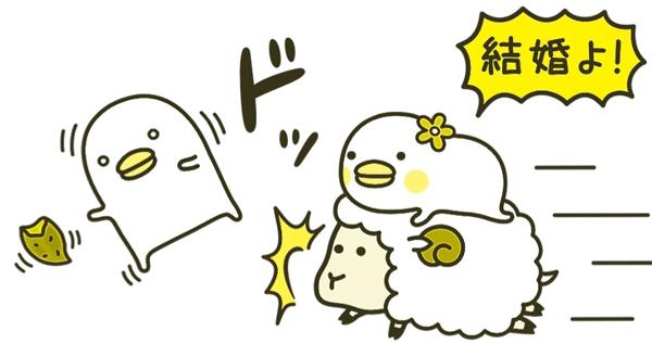 電撃結婚しやすい!! 星座ランキング大公開★ [with]