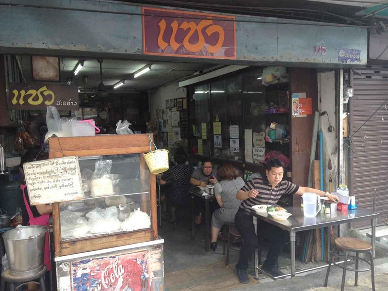 行列が絶えない! タイのクイッティアオ超有名店「セーウ」 [FRaU]