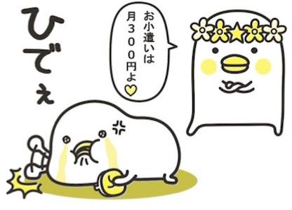 星座によって向かないかも!? 貯金が得意な星座ランキング☆ [with]
