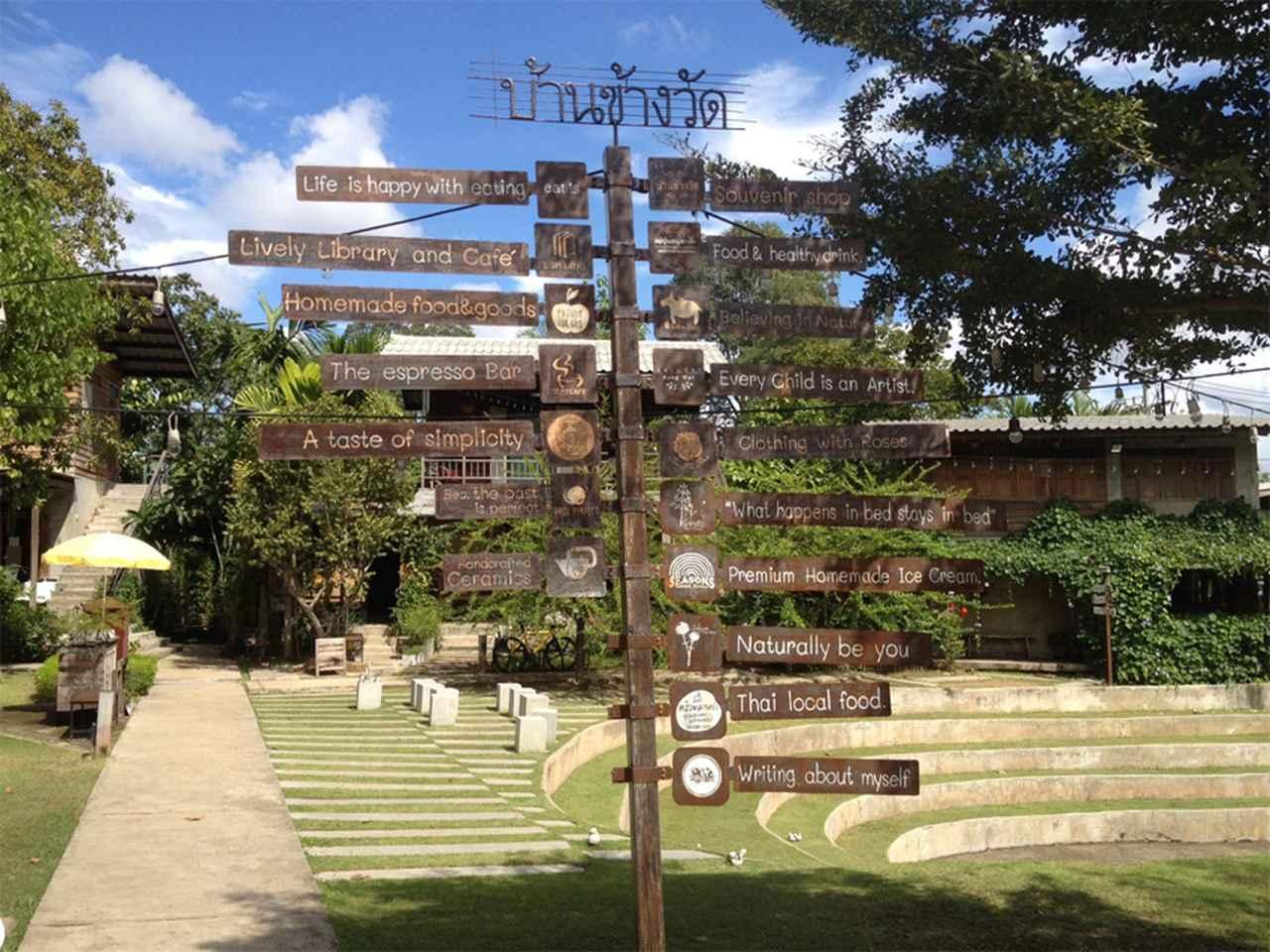 タイ・チェンマイで人気のアートスポット「バーン・カン・ワット」  [FRaU]