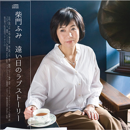 8.CD完成!