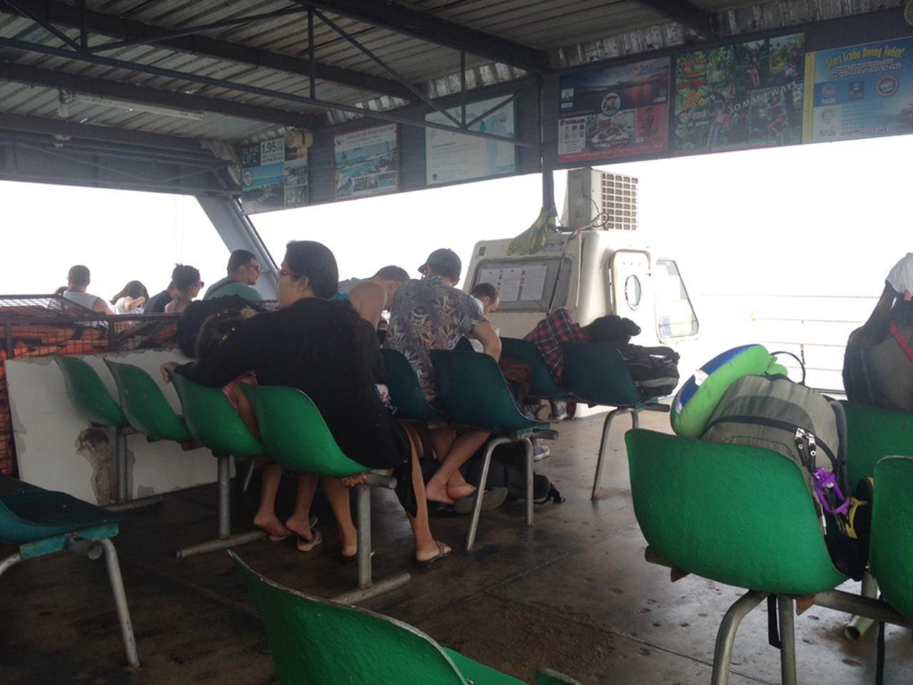 タイの隠れ家的リゾート、チャーン島は要注目!  [FRaU]