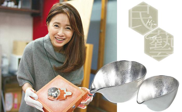400年の歴史がモダンなデザインで甦る。富山の民藝が、おしゃれに進化中! [おとなスタイル]