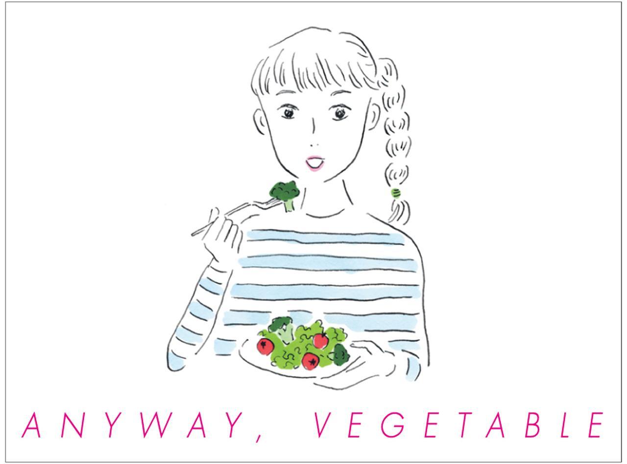 SNS映えする、野菜が美味しい東京の8店 [FRaU]