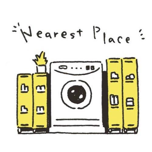★洗濯機の最寄りに下着の定位置を作る