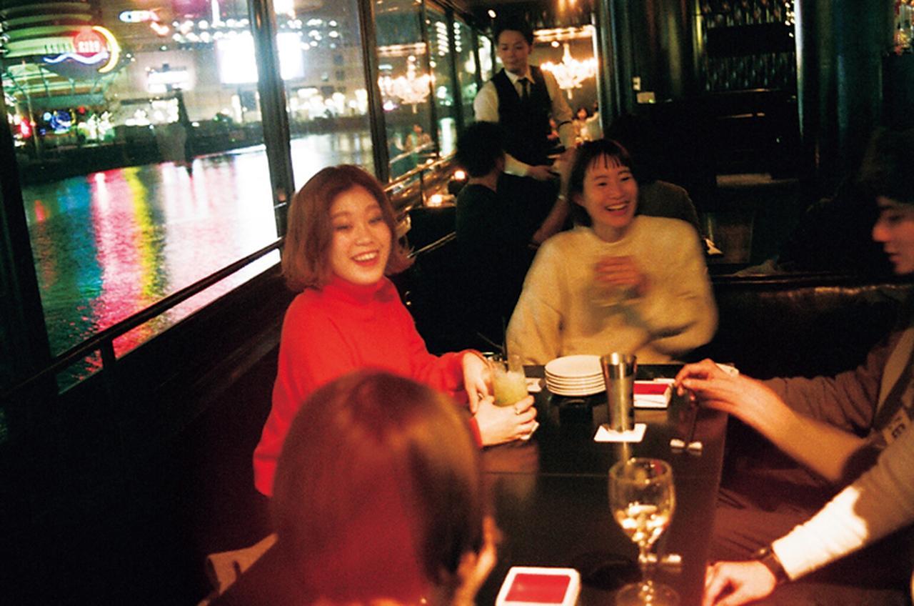 ROUTE3 BAR & DINING MITSUBACHI