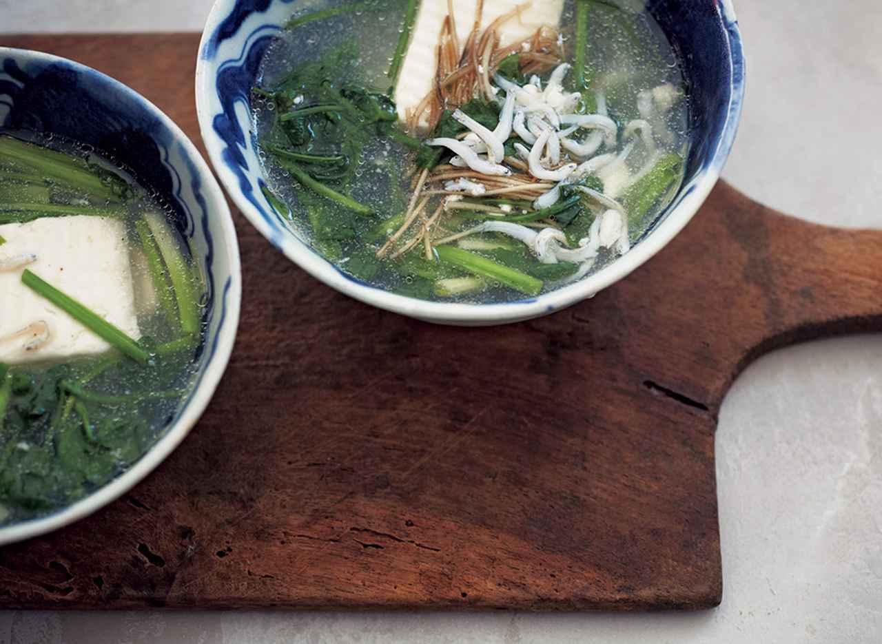 しらすの旨みたっぷりの「セリのスープ」レシピ [FRaU]