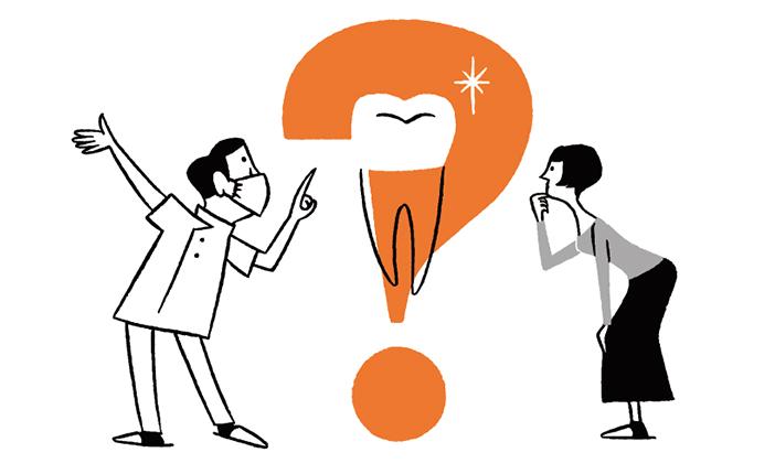 まだ間に合う!失う「歯」を減らすために歯科医と考える5つの対策 [おとなスタイル]