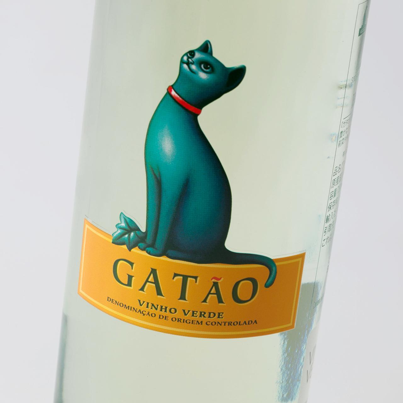 「爽快に飲めて、春・夏にピッタリ!」ポルトガルのワイン  [FRaU]