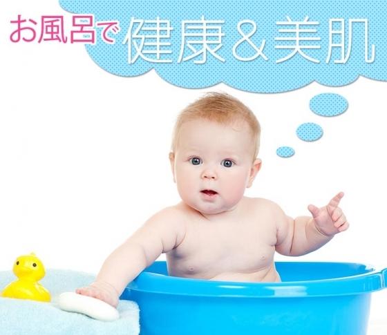 【お風呂の入り方】を変えるだけで、痩せられる!【HSP入浴法】 [VOCE]