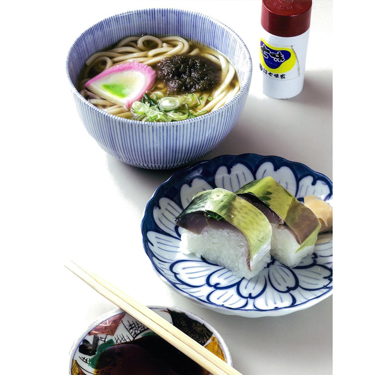 満寿形屋の鯖寿司セット