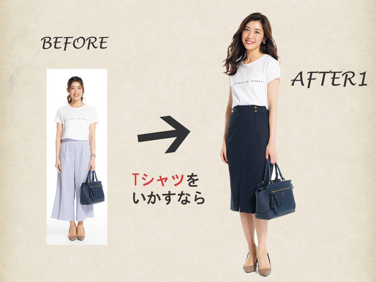 ANSWER >> Tシャツかパンツ、どちらかを替えればOK!