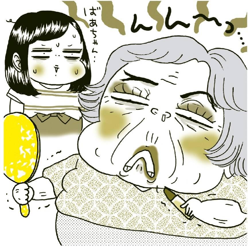 身内が一番変なヤツ!? 泣き笑い「家族劇場」開幕!   [with]