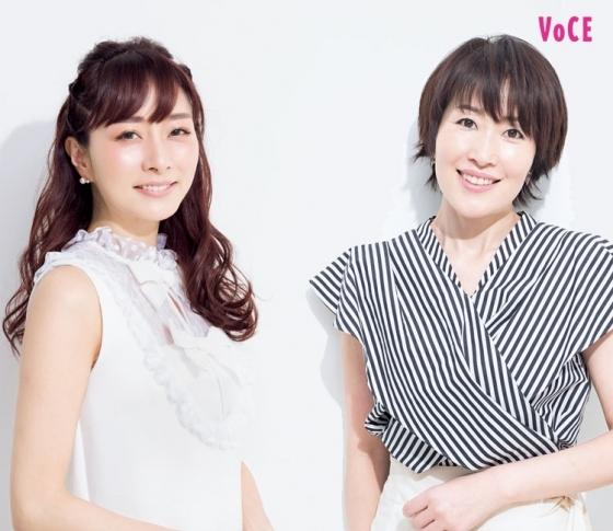 美容のプロ6人が【本当に効く美白テク】を伝授! [VOCE]