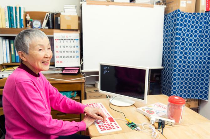 """アップルも尊敬する83歳プログラマー「人生は""""質×量""""ですよ!」[mi-mollet]"""