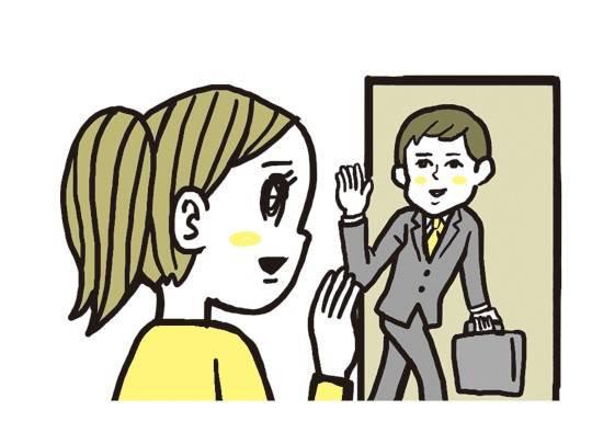 結婚とお金の真実「生涯年収すごろく 専業主婦編」 [with]