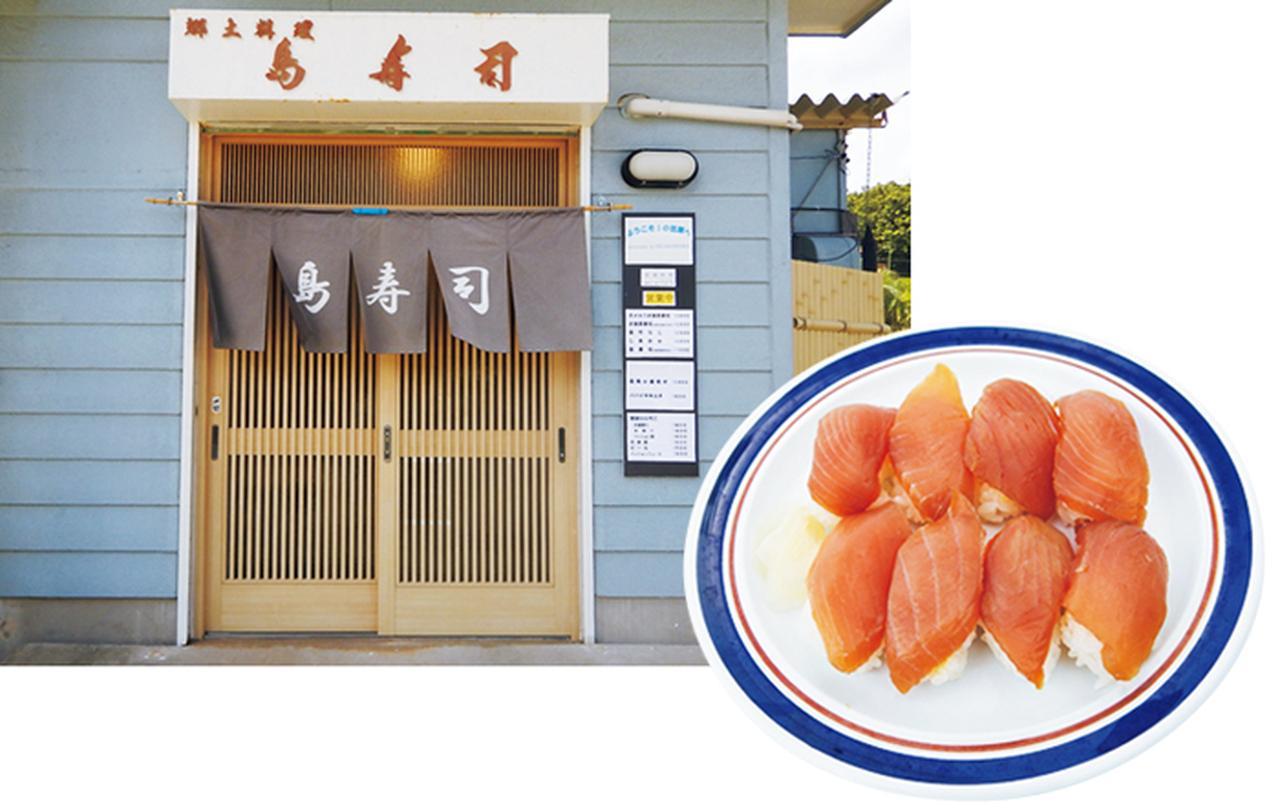 LUNCH SPOT 島寿司
