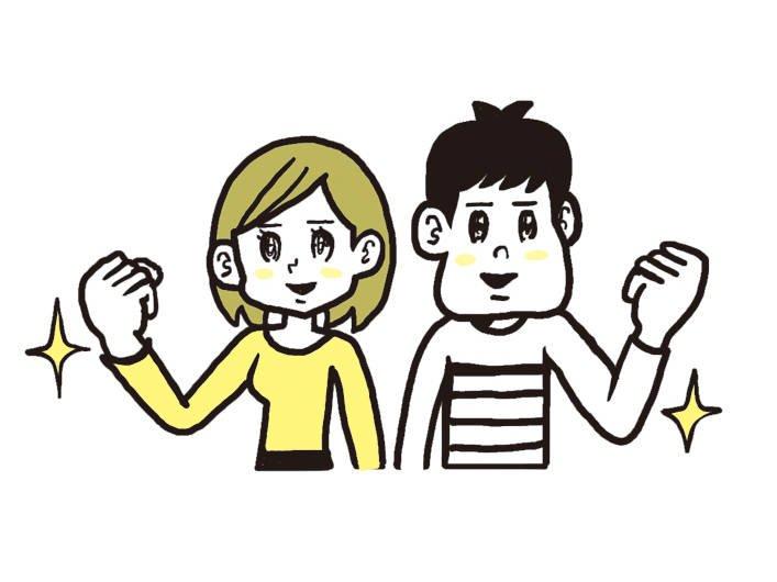 結婚とお金の真実「生涯年収すごろく 共働き編」   [with]