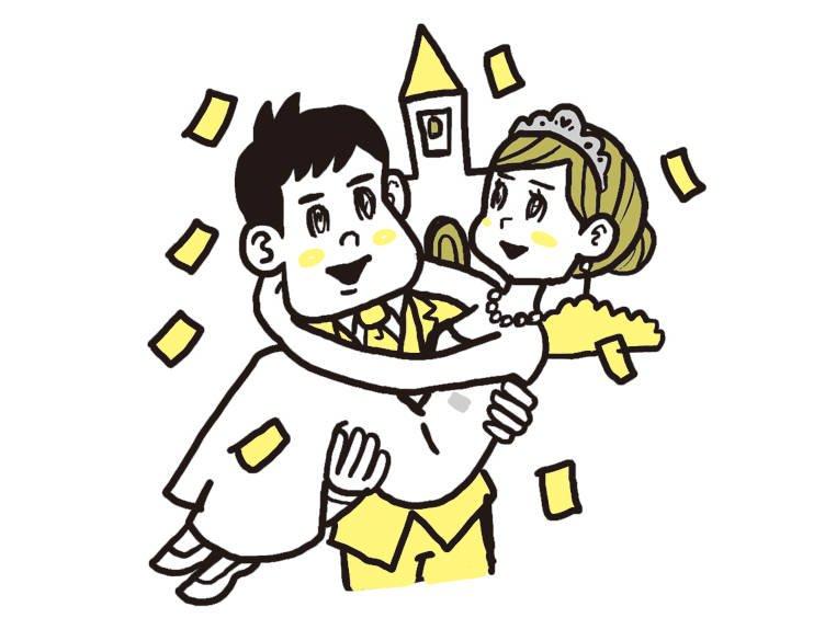 結婚とお金の真実「お金にまつわる10の新事実」 [with]