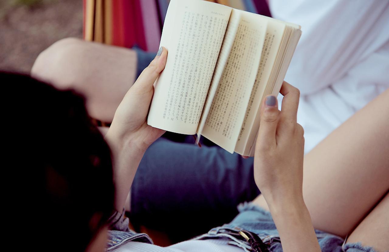 ハンモックに揺られながら読みたいおすすめの一冊 [FRaU]