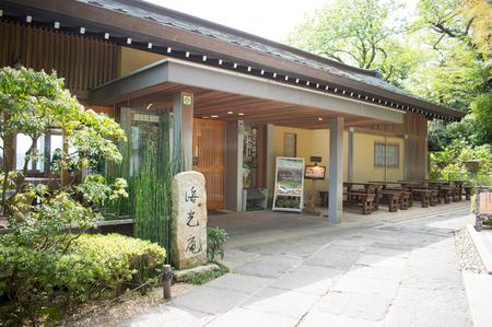 鎌倉の絶景の寺カフェで絶品スイーツを! [mi-mollet]