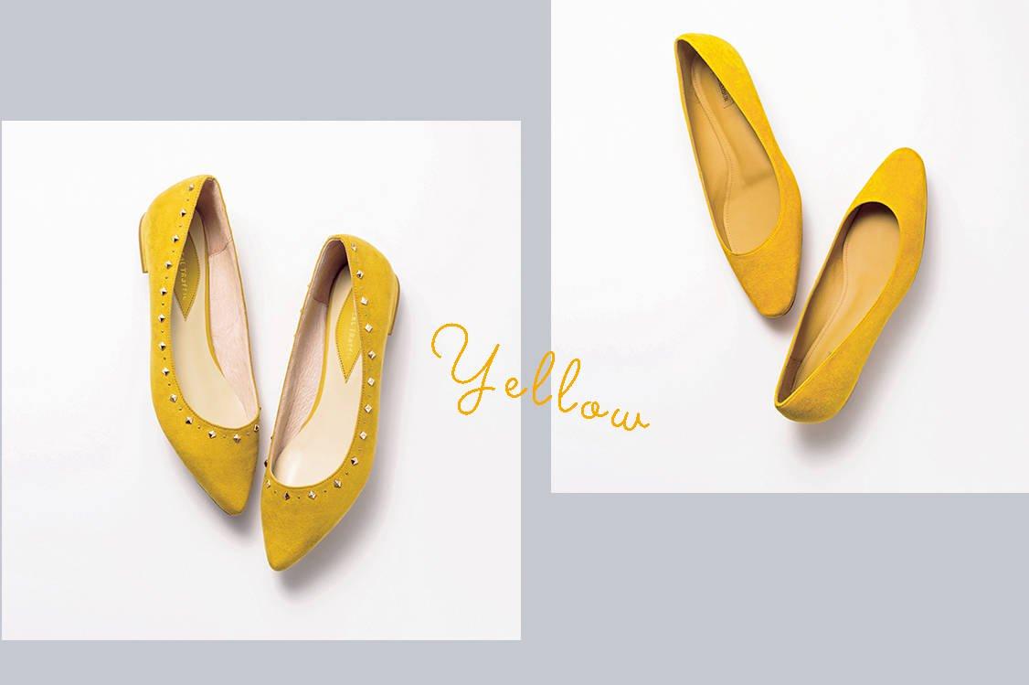 【Yellow】親しみやすいくすみイエロー