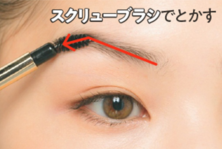 <HOW TO MAKE UP>