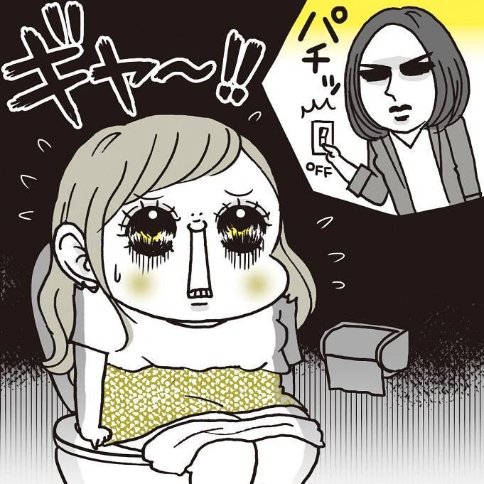 残暑にピッタリ!?背筋も凍る、女たちの熾烈バトルエピソード集!  [with]