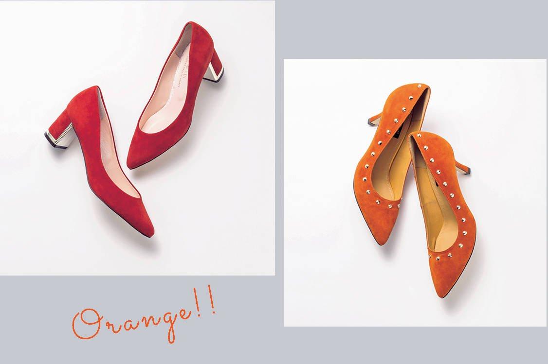 【Orange】HAPPY感漂うオレンジ