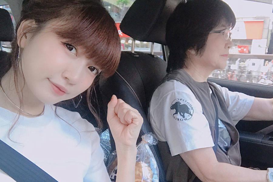 大人気ブロガー・桃の恋バナ『新しい恋を始めるために』 [with]