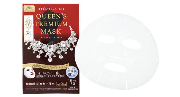 たっぷりと潤いを届ける 高テクノロジー・マスク