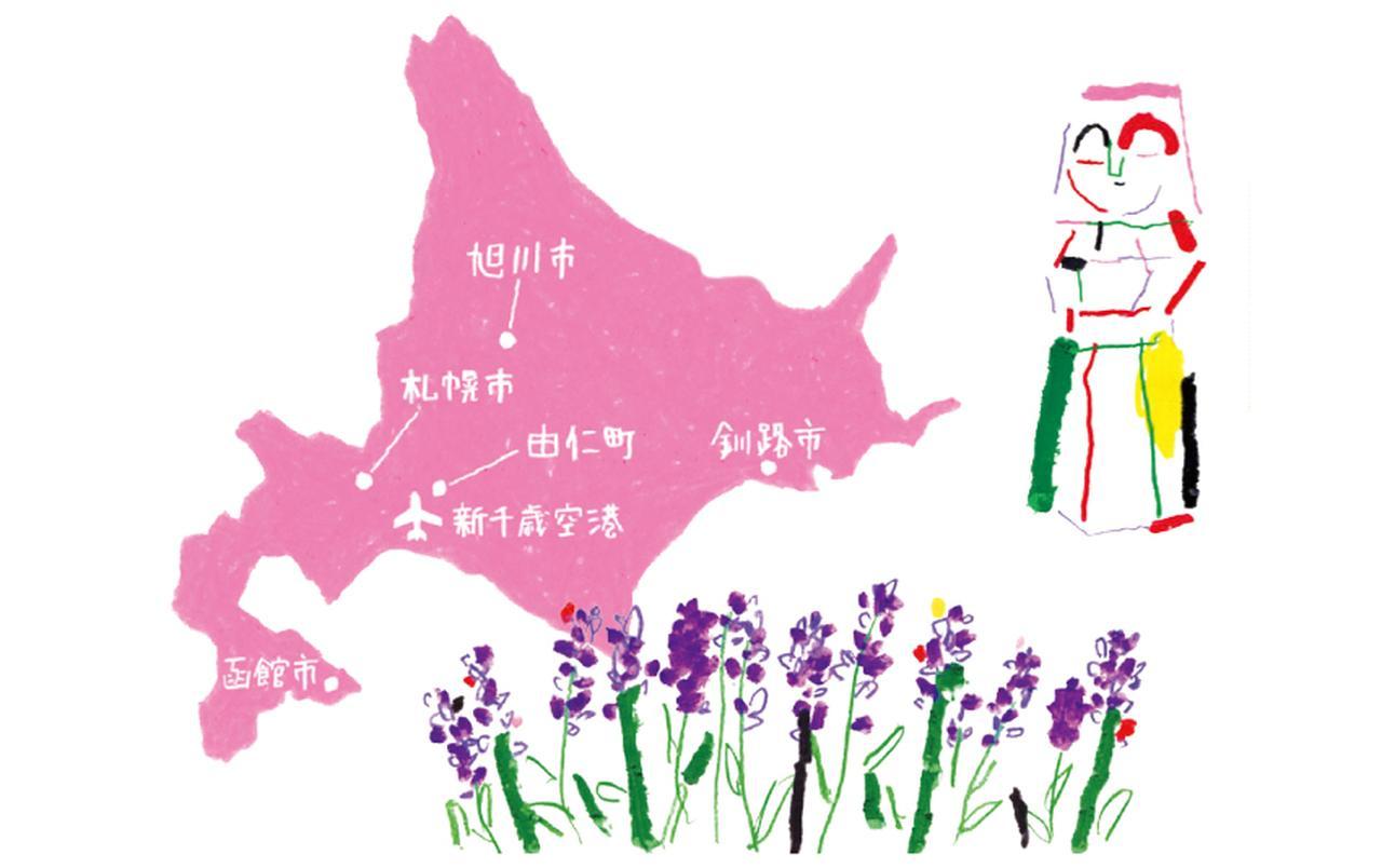 知っておきたい北海道のいろは 基本情報&歴史