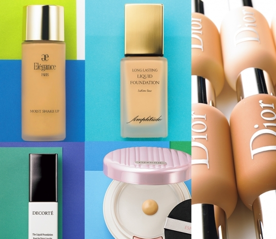 2018年秋|理想の肌に仕上げるリキッドファンデーション5選【Dior、エレガンス、コスデコ…】 [VOCE]