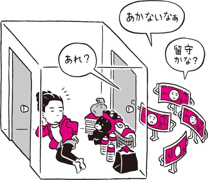 【Rule 4】部屋に不用品や汚れをためない