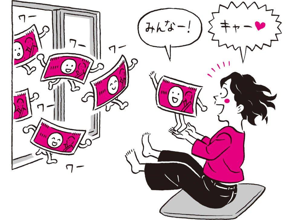 """まずはあなたの""""お金にモテない度""""をチェック!【目指せお金にモテる女子!】[with]"""